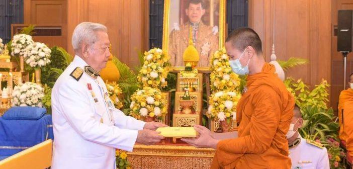 พระนิสิต มจร.วิทยาลัยสงฆ์ชัยภูมิ เข้ารับทุนการศึกษาโครงการทุนเล่าเรียนหลวงสำหรับพระสงฆ์ไทย ประจำปี 2563
